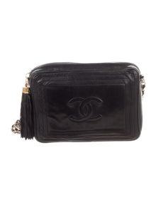 f25648d721f1 Chanel. Vintage CC Camera Bag