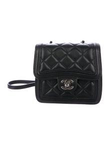 5dafda94401a Chanel Crossbody Bags | The RealReal