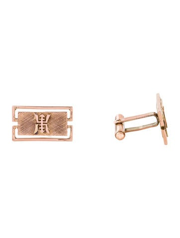 14K Textured Cufflinks None