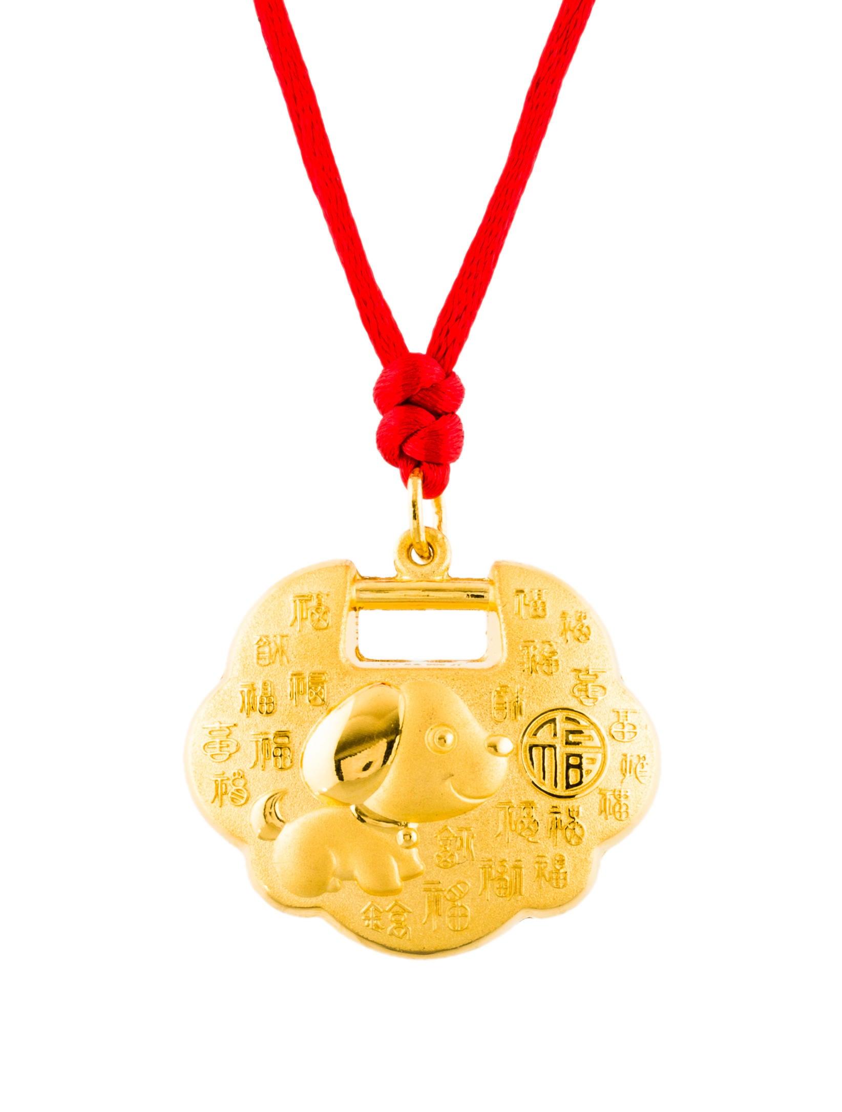 24k year of the dog chinese pendant necklace necklaces 24k year of the dog chinese pendant aloadofball Choice Image