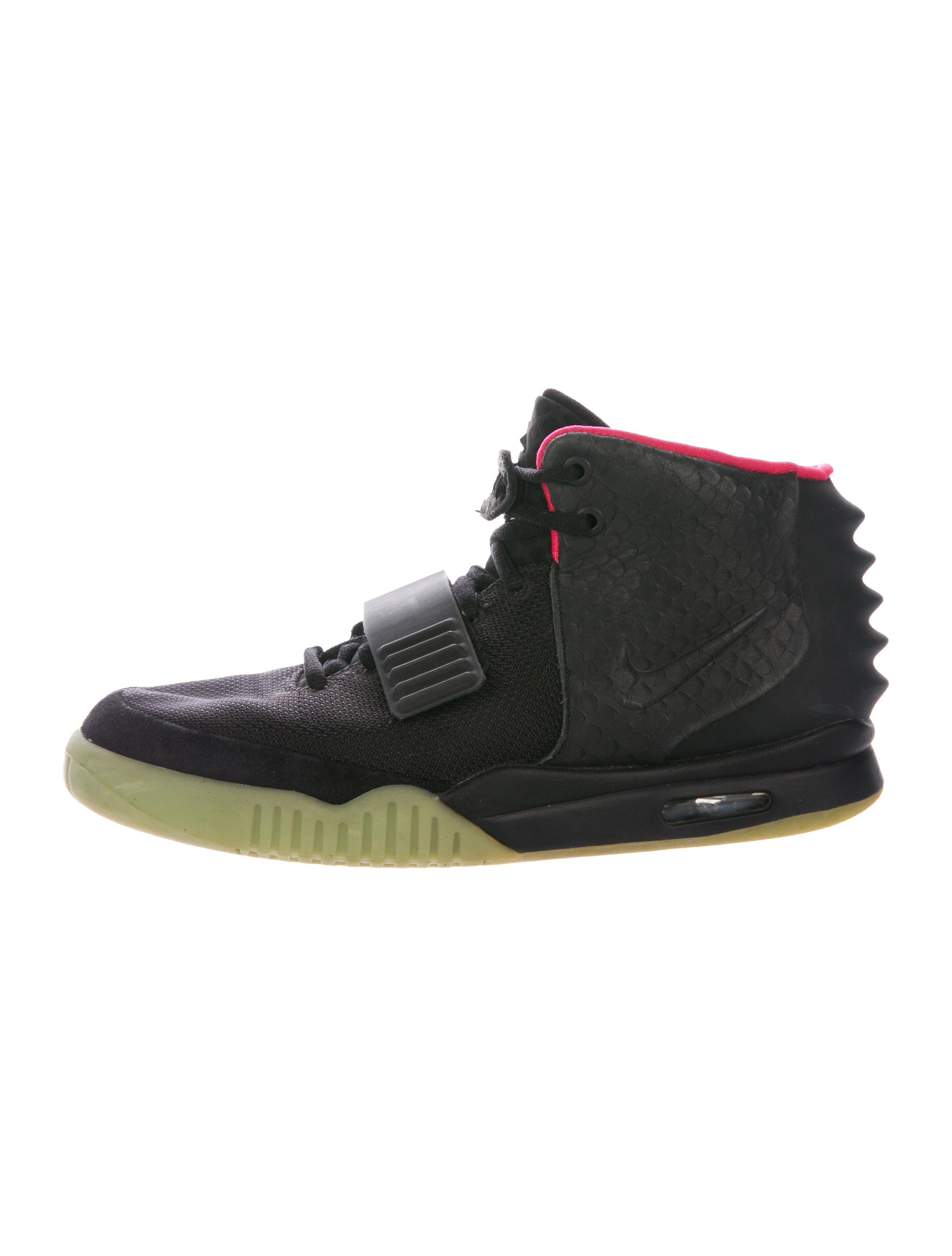 Nike x Kanye West Air Yeezy 2 NRG Solar