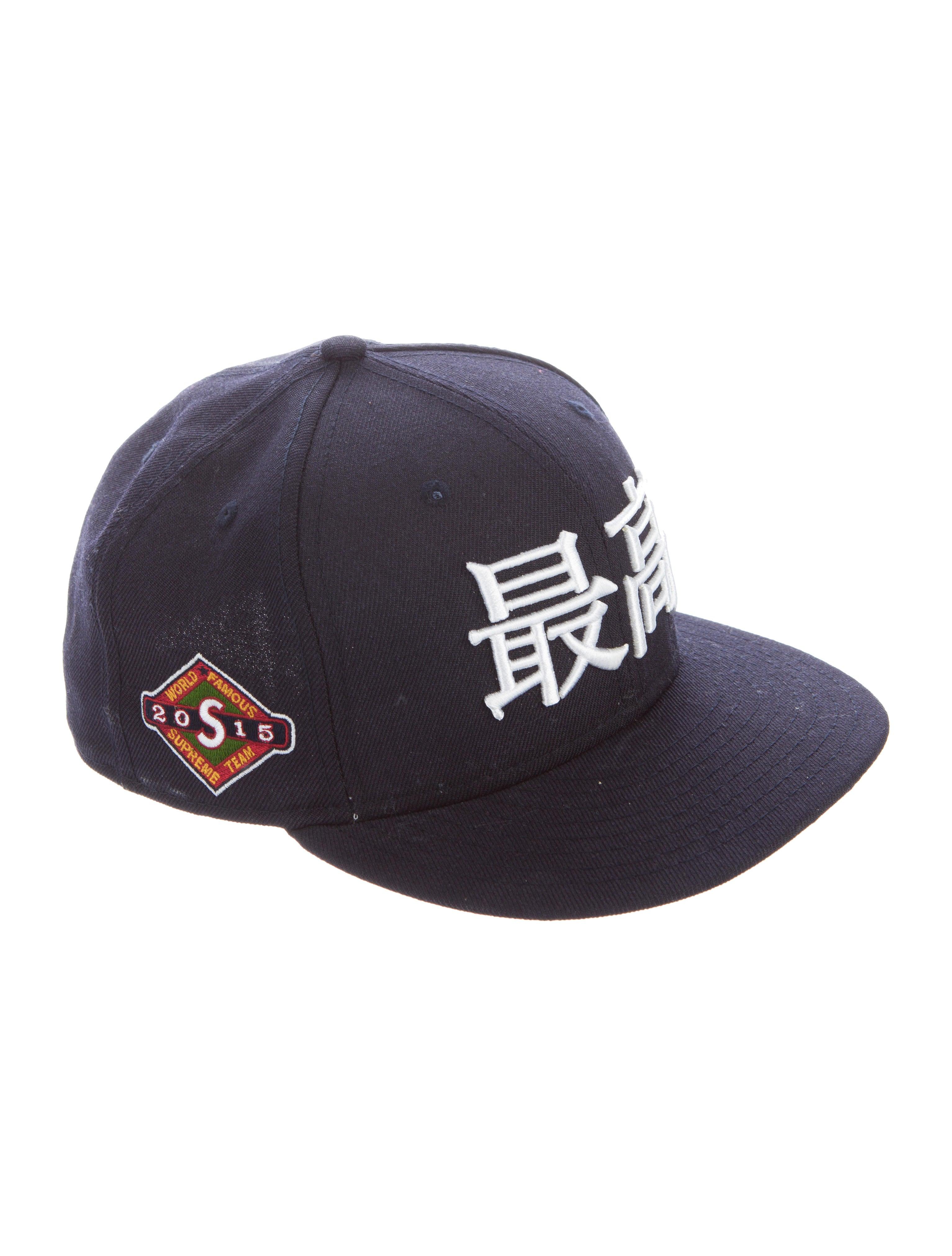 Supreme Kanji Fitted Cap - Accessories - WSPME20045  589b25dd368