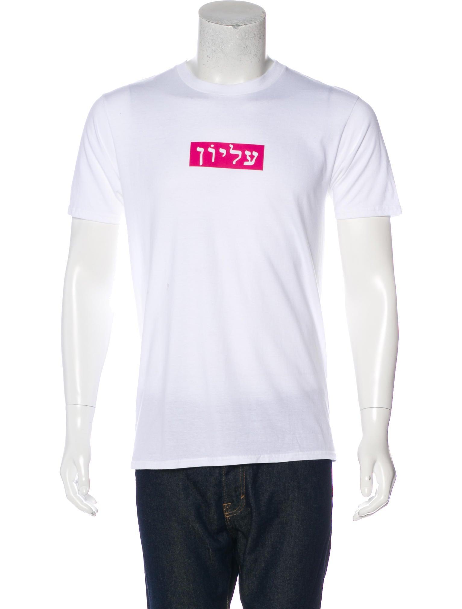 cfd142a39 Supreme Hebrew Box Logo T-Shirt - Clothing - WSPME20652 | The RealReal