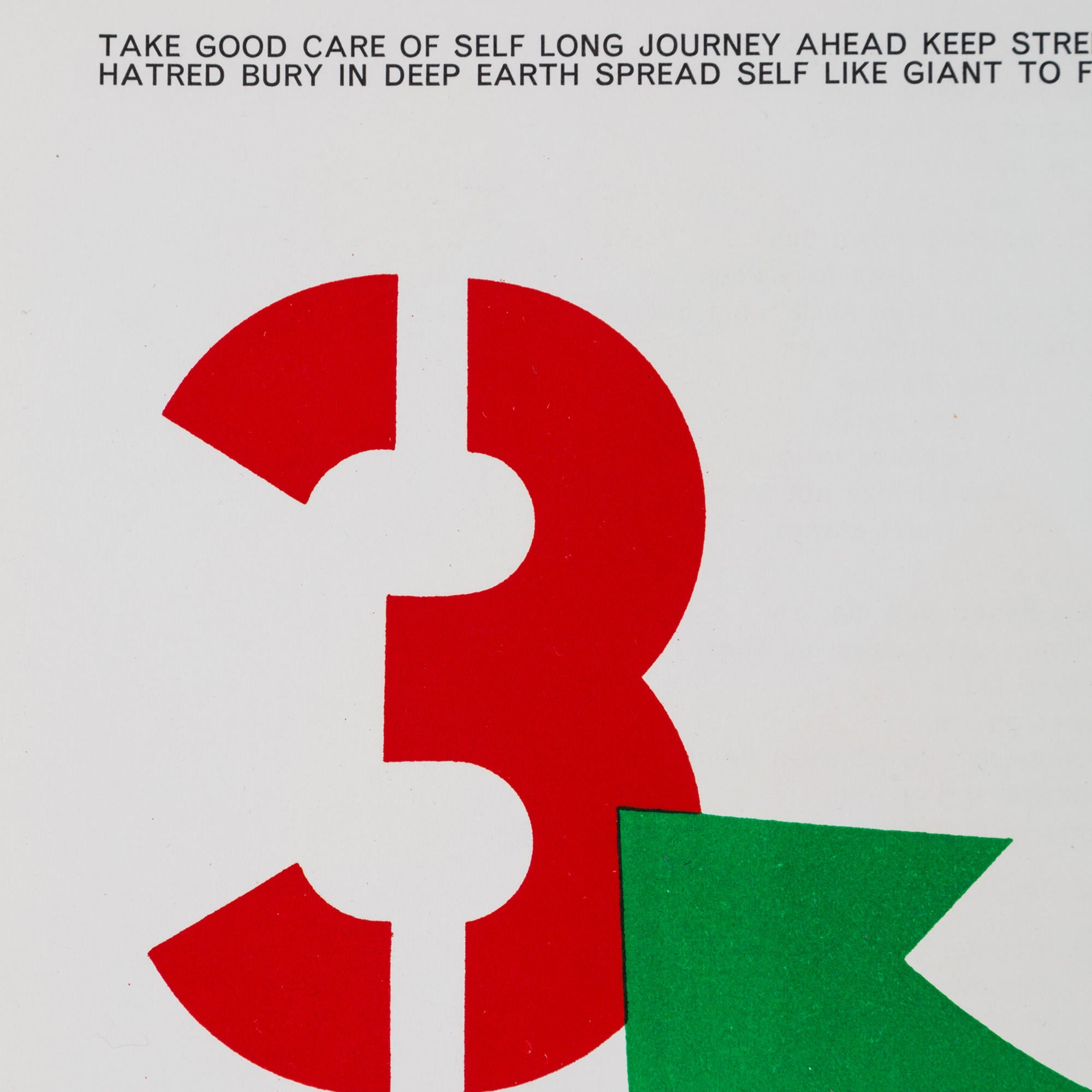 Robert Indiana Four Winds From The One Cent Life Portfolio Pp 139